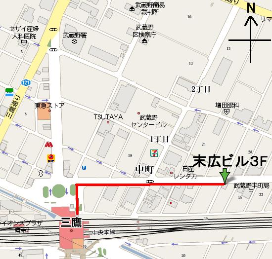 関戸法律事務所への地図
